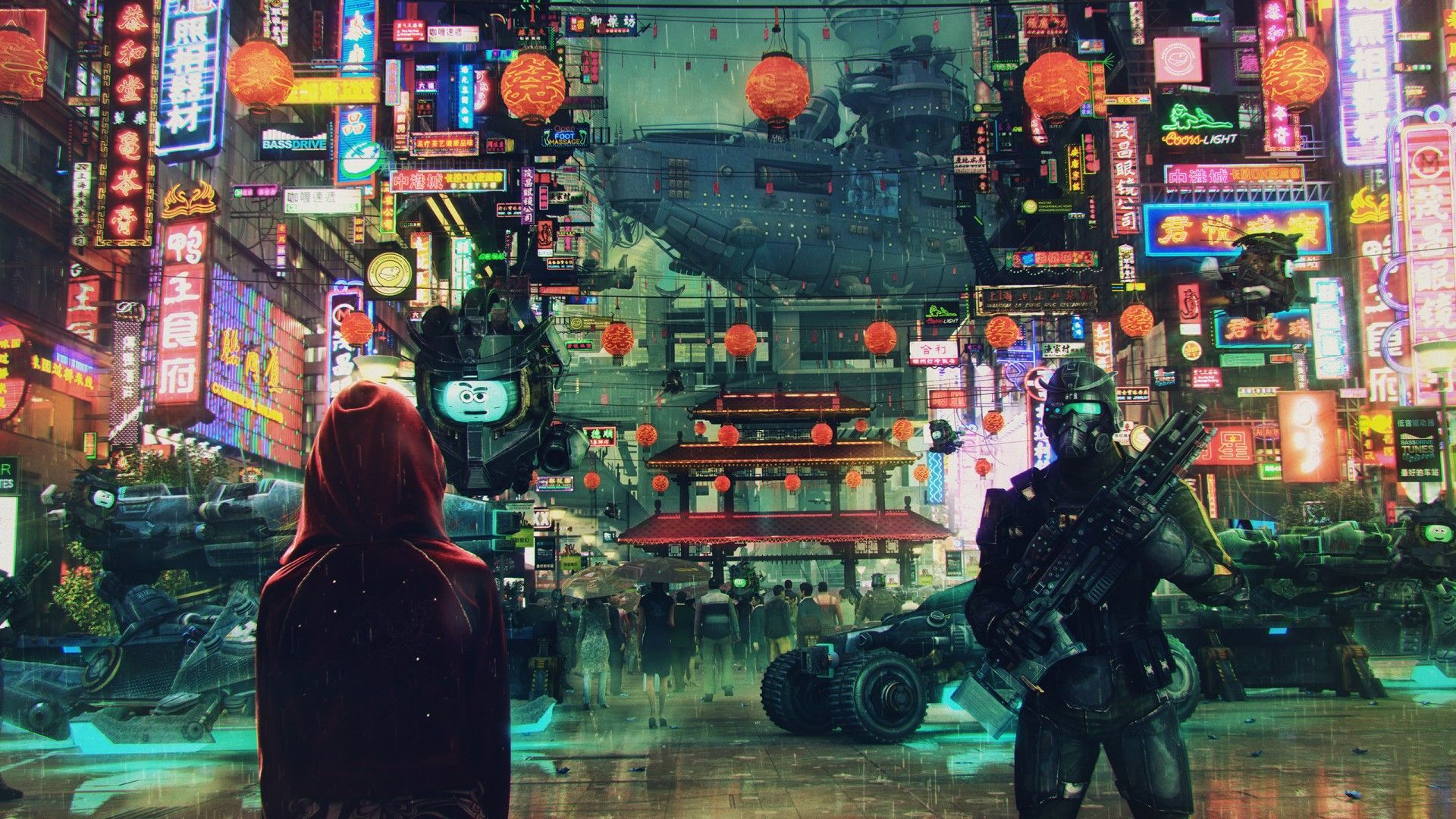 cyberpunk 2077 background