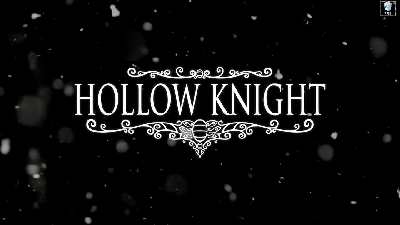 hollow knight spoiler free guide
