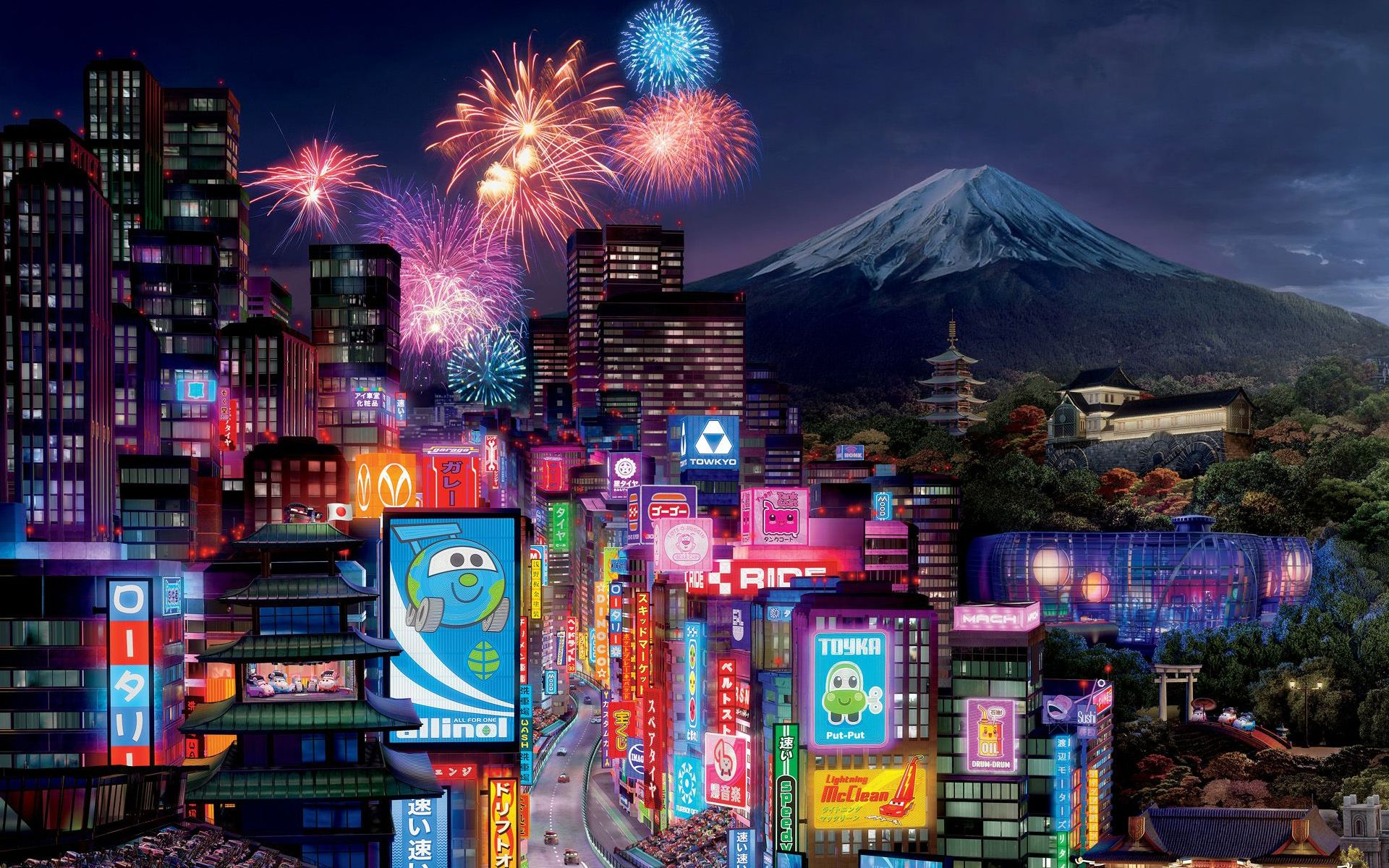 japanese city pictures